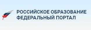 МБОУ Рождественская средняя общеобразовательная школа, Как подготовить ребенка к школе?